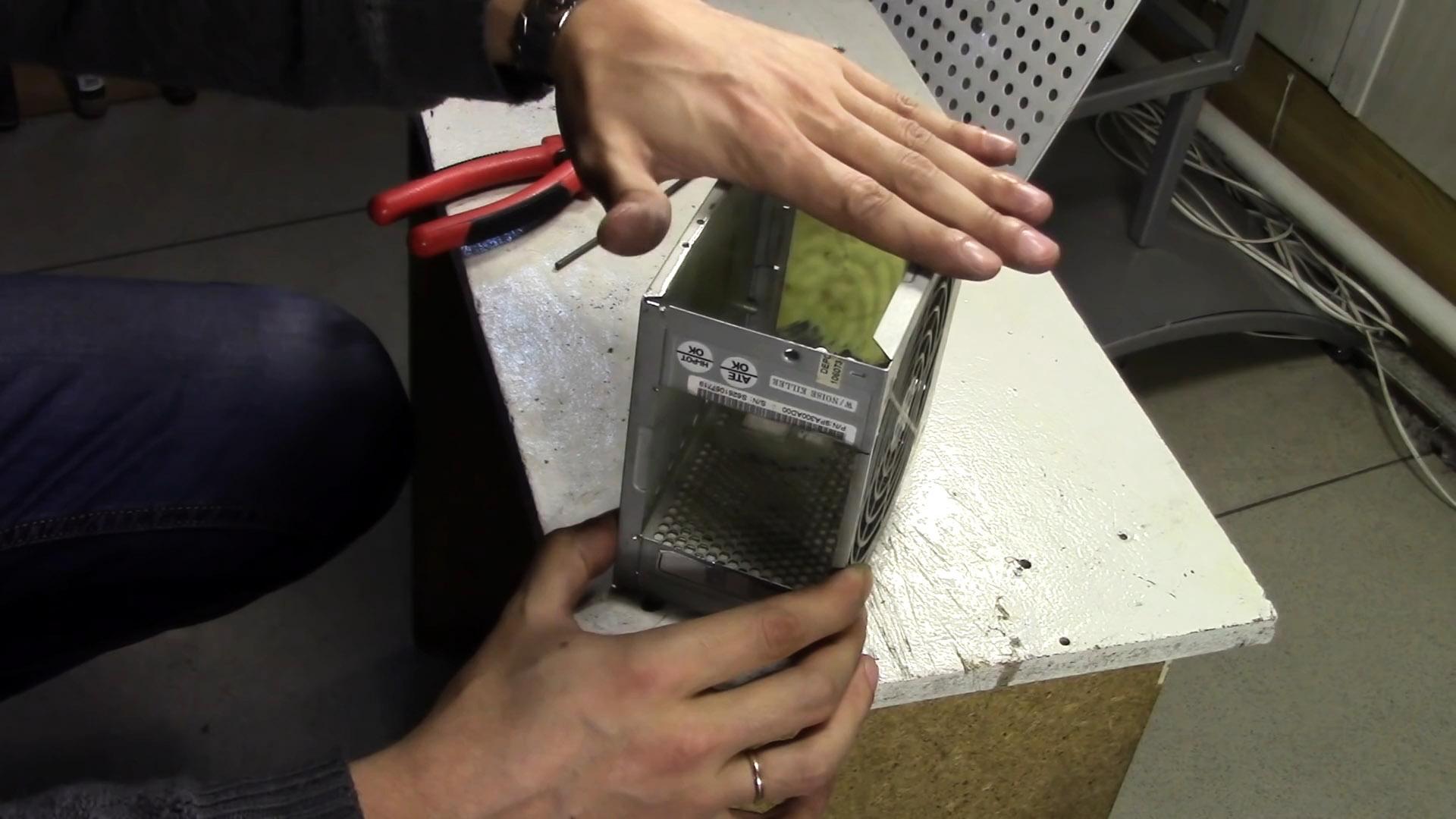 Печка щепочница из корпуса блока питания от компьютера