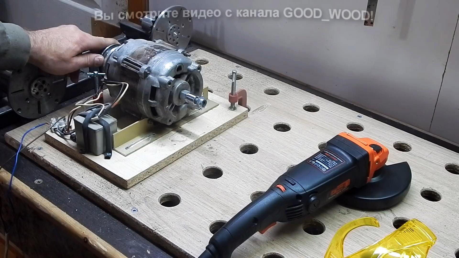 Как удлинить короткий вал электродвигателя без сварки и токари