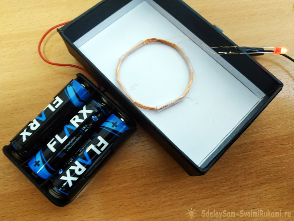 Наипростейшее устройство для беспроводной передачи энергии