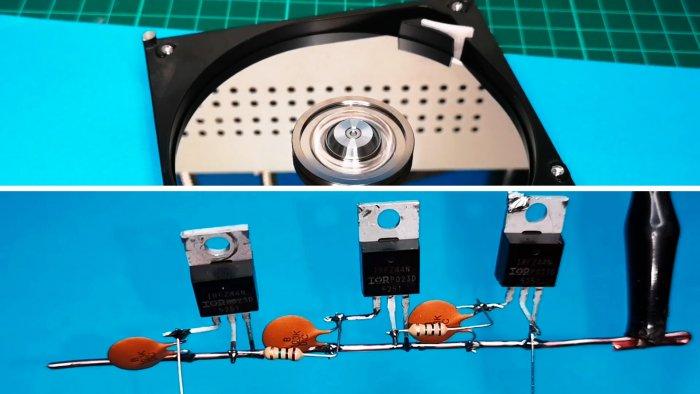 Как сделать простейший драйвер для бесколлекторного двигателя старого жесткого диска