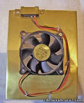 Вентилятор на 12 вольт как сделать 907