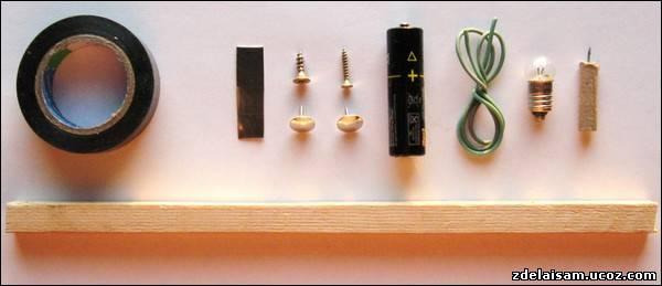Электродетонатор своими и руками 915