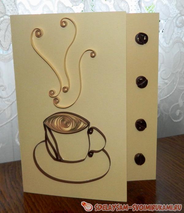 Открытка с чашкой кофе своими руками 45