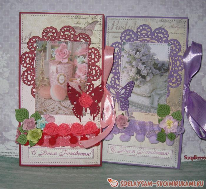 Листы для открыток своими руками 14