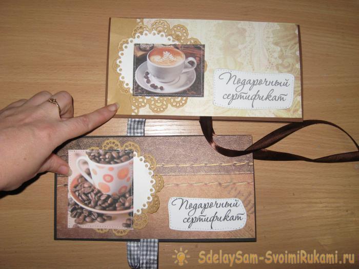 Подарочные коробочки ко дню рождения