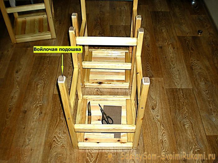 Декоративный стул своими руками