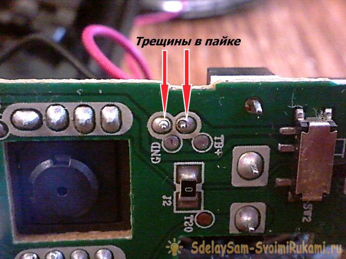 Ремонт беспроводной мышки для компьютера своими руками 74