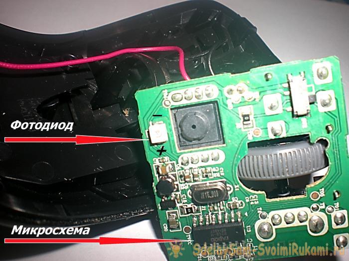 Ремонт беспроводной мышки для компьютера своими руками 28