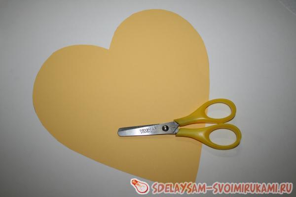 вырезаем сердце