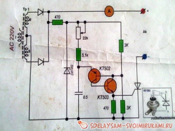 схема зарядника