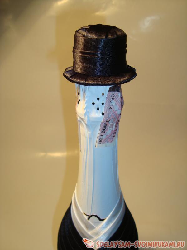 Шляпа для шампанского своими руками мастер класс 84