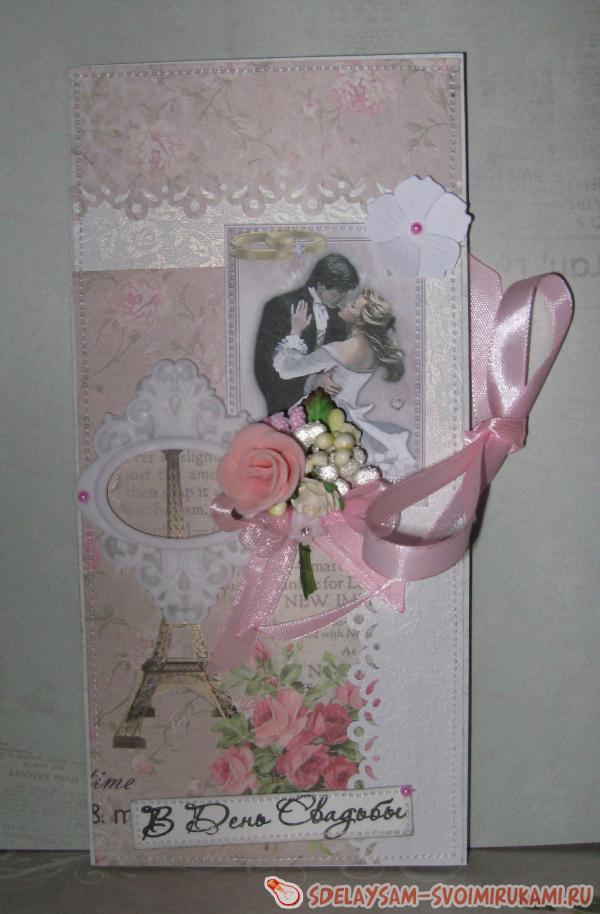 Открытка своими руками на свадьбу с конвертом 36