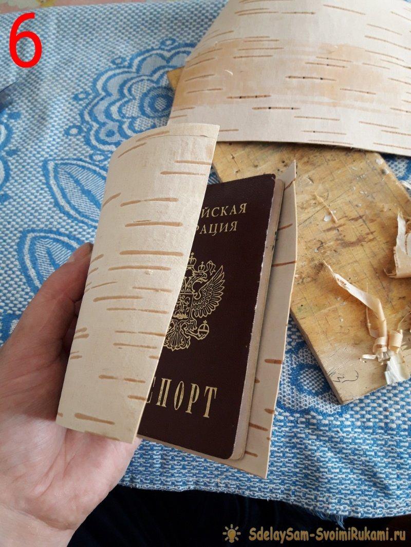 Обложка для паспорта из бересты своими руками 2