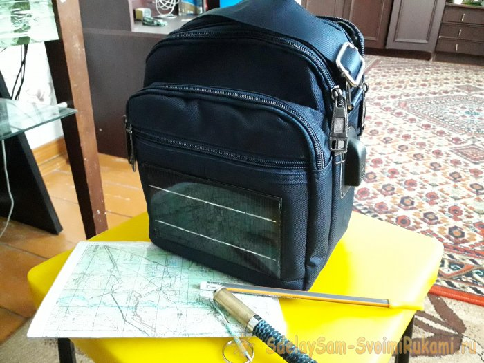Как сделать сумку с автономным зарядным устройством