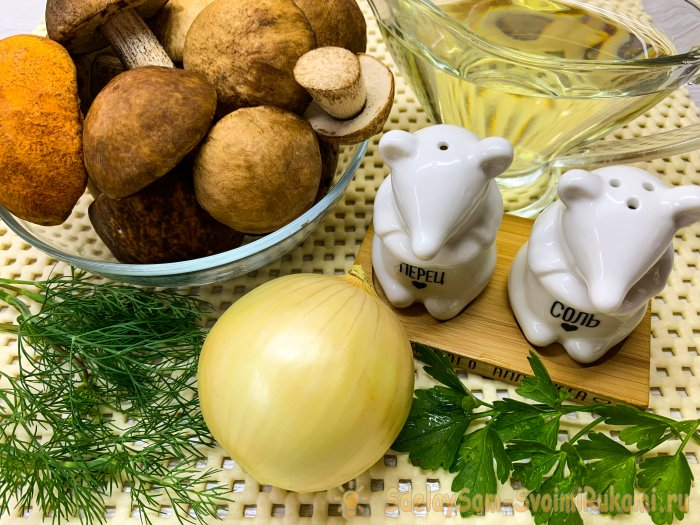 Как вкусно пожарить белые грибы на сковороде