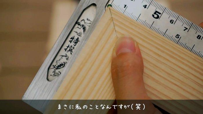 Как сделать приспособление к дисковой пиле для быстрого реза под 45 и 90 градусов